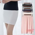 內搭襯裙 打底半身裙白色防走光內襯裙防透內搭裙女百搭內穿裙子 6色