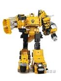 變形玩具 男孩合金版金剛工程車汽車人大力神兒童組合體機器人模型