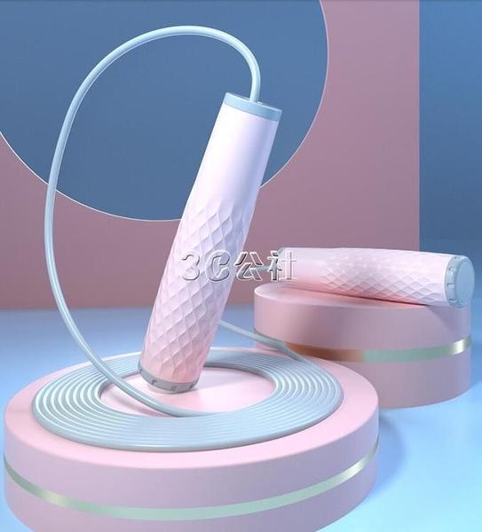 矽膠跳繩負重女性減脂燃脂健身運動學生兒童跳神成人專業繩子 快速出貨