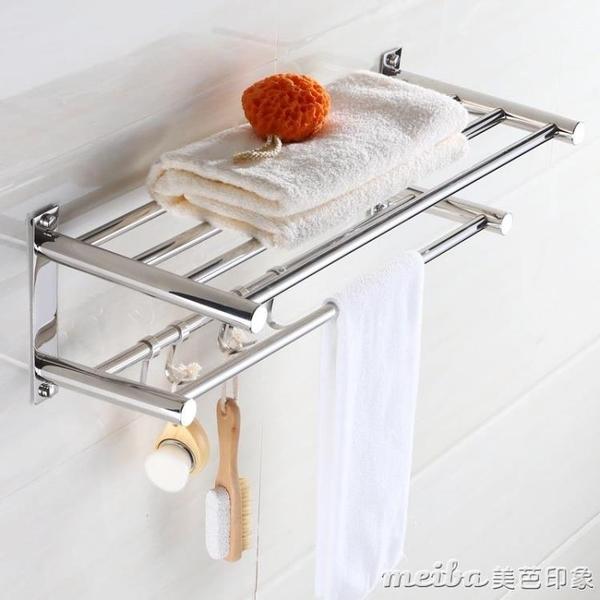 47CM不銹鋼浴室毛巾架免釘免打孔衛生間置物架浴巾架衛浴五金掛件 美芭