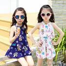 新款女童泳衣大中小童韓國兒童泳衣女孩連體裙式平角溫泉泳衣 好再來小屋