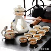 整套防燙全半自動茶具套裝玲瓏青花鏤空陶瓷功夫懶人茶器茶杯   瑪奇哈朵