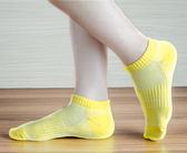 (女襪) 抗菌襪 吸濕排汗除臭襪 抗菌雪花襪 抗菌機能襪 抗菌船型/短襪 - 馬卡龍黃色【W078-07】Nacaco