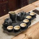 黑陶功夫茶具茶盤整套家用中式陶瓷茶壺茶杯套裝簡約禮品【618店長推薦】