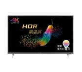 (含運無安裝)BenQ 50吋4K+HDR聯網電視E50-700