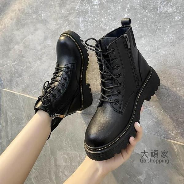 馬丁靴 厚底馬丁靴女新款秋冬季棉鞋加絨瘦瘦短靴百搭英倫風雪地靴 限時優惠