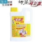 【海夫健康生活館】眾豪 可立潔 沛芳 浴廁酸性除垢精(每瓶2000g,4瓶包裝)