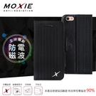 【現貨】Moxie X-Shell iPhone 8 / 7 / SE 2 防電磁波 編織紋真皮手機皮套 / 紳士黑 可插卡 可站立 手機殼