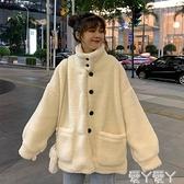 羊羔毛外套 冬裝2021新款韓版寬鬆棉襖冬季棉衣中長款加厚仿羊羔毛棉服外套女 愛丫 交換禮物