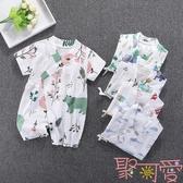 新生寶寶連體衣滿月和服衣服夏季薄款哈衣初生和尚服【聚可愛】