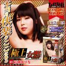 情趣用品 飛機杯 日本KMP 極上女器系列 完全體感女優名器 01-彩城優里菜