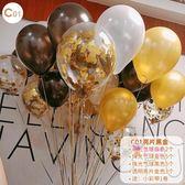 氣球 網紅氣球串透明亮片氣球 生日派對寶寶周歲宴會飄空裝飾用品 14色