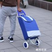 爬樓購物車買菜車小拉車行李手拉車家用便攜折疊拖車拉桿小推車MBS『潮流世家』