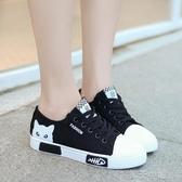新款街拍小白帆布鞋女韓版平底白鞋百搭運動板鞋學生布鞋 扣子小鋪