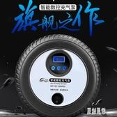 車載充氣泵汽車用打氣泵12V小轎車電動型打氣筒便攜式輪胎加氣機LXY3370【原創風館】