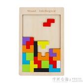 俄羅斯方塊積木拼圖幼兒童2-3-4-6歲寶寶益智力開發男孩女孩玩具 怦然心動