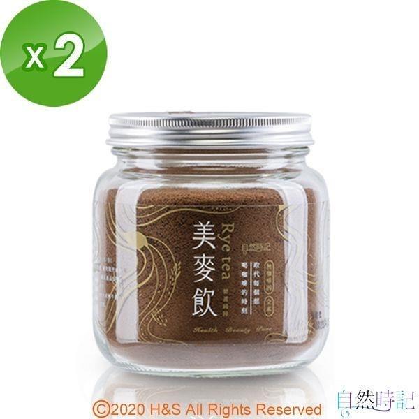 【南紡購物中心】【自然時記】Rye Tea美麥飲 (110g/瓶)2入組