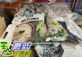 [COSCO代購 需低溫宅配] C1123429 Via Emilia 冷凍米粒狀花椰菜 340 公克 X 4 入