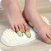 家用腳部穴位按摩器 塑料腳底按摩器 揉捏腿部足部滾輪足底按摩凳【韓國時尚週】