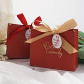 【50枚入】喜糖禮盒結婚糖果盒婚慶紙盒禮盒【奇趣小屋】