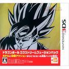 3DS 七龍珠 極限融合包 (2片裝 含初回特典+隱藏人物) 七龍珠Z 超究極武鬥傳+融合計畫 -日文日版-