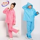 北倫美兒童雨衣雨褲套裝男女童環保分體小學生兩件套防水學生雨衣 小山好物
