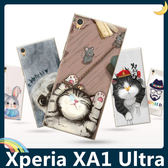 SONY Xperia XA1 Ultra G3226 彩繪磨砂手機殼 PC硬殼 卡通塗鴉 超薄防指紋 保護套 手機套 背殼 外殼