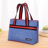 購物包 牛仔布包雙層拉鏈手提包潮流純色加厚百搭手拎包大容量包【韓國時尚週】