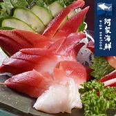 【阿家海鮮】生食級北寄貝刺身北極貝 ( 500g±5%包)