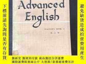 二手書博民逛書店Advanced罕見English teacher's Book