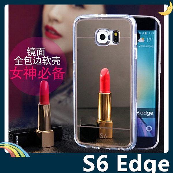 三星 Galaxy S6 Edge 電鍍鏡面矽膠套 軟殼 奢華時尚 可搭指環 加厚全包款 保護套 手機套 手機殼