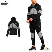 Puma Extract 男 黑灰 外套 連帽外套 長袖 運動 慢跑 健身 吸濕 排汗 訓練外套 51907503