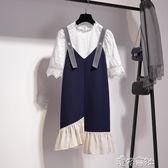 連身裙女夏韓版中長款學生氣質吊帶套裝裙子 港仔會社
