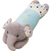 可愛大象毛絨玩具抱枕公仔玩偶趴趴布娃娃萌大號韓國卡通靠墊靠枕 〖korea時尚記〗