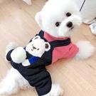 寵物衣服 抱抱熊加厚寵物四腳衣泰迪小狗狗博美雪納瑞比熊衣服春裝【快速出貨八折下殺】