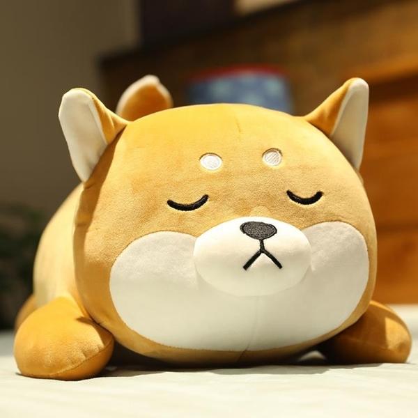 柴犬公仔趴趴狗 女生狗狗床上毛絨玩具娃娃玩偶可愛睡覺抱枕超軟 【七七小鋪】