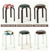 美式鐵藝凳子椅子家用簡約時尚板凳餐桌凳餐椅加厚成人歐式圓凳子梗豆物語