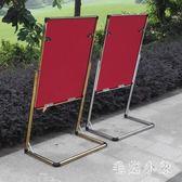 水牌展示架立牌指示牌不銹鋼廣告牌海報架酒店L型腳迎賓牌導向牌 ys7125『毛菇小象』