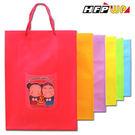 【特價】【50個批發】 A4防水購物袋 HFPWP 台灣製 BCC315-50