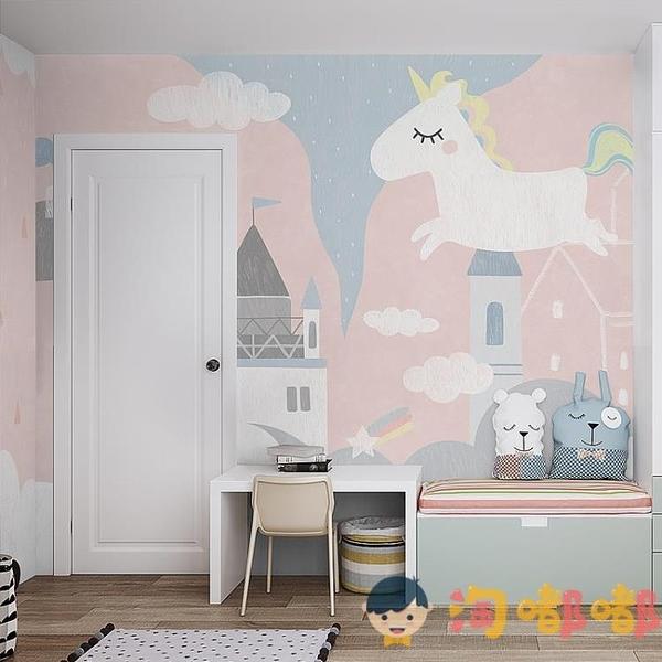 兒童房壁紙墻布臥室背景墻壁紙女孩公主房壁畫【淘嘟嘟】