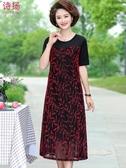 媽媽禮服媽媽夏季新款短袖連身裙氣質中老年40歲50大碼寬鬆長裙婚宴禮服裙 童趣屋