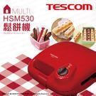 TESCOM HSM530 TW 多功能...