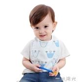 嬰兒口水巾圍嘴純棉1-3歲2不防水男童寶寶圍脖背心式圍兜大號秋冬 雙十二全館免運