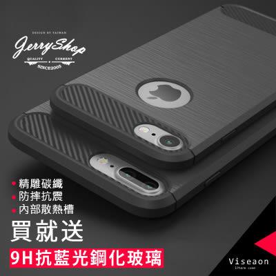 手機殼 JerryShop  iPhone8/plus/ iPhone7/plus 6s /Plus質感髮絲紋防摔殼(3色) 抗震 散熱 軟殼【XCIP702】