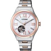 CITIZEN 星辰 Lady 晶鑽小鏤空機械錶-雙色版/33mm PC1009-51D