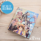 Norns 【航海王相本】拍立得底片海賊王相冊相簿one piece mini 7S 8