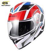 機車安全帽男女摩托車電動車頭盔