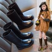 女童靴子秋冬長筒靴加絨兒童過膝高筒靴長靴中大童【聚可愛】