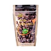 YOKO 香草咖啡因磨砂去角質泡浴鹽(280g)『STYLISH MONITOR』沐浴鹽 D600618