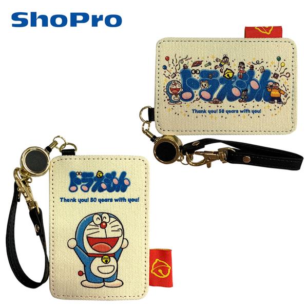 【日本正版】哆啦A夢 帆布 彈力 票卡夾 50周年紀念 票夾 證件套 悠遊卡夾 小叮噹 DORAEMON 502720 502737